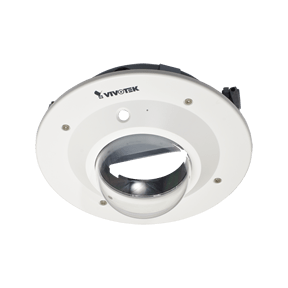 Recessed Kit for Indoor Dome