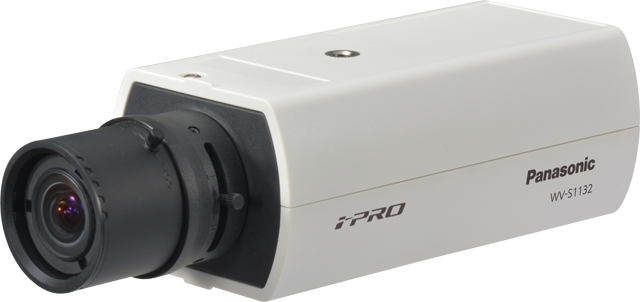 iA (intelligent Auto) H.265 Network Camera