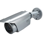 HD Weatherproof Network Camera