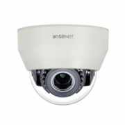 QHD (4MP) Varifocal Analogue IR Dome Camera