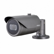 QHD (4MP) Varifocal Analogue IR Bullet Camera