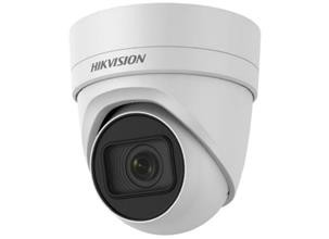 Hikvision DS-2CD2H45FWD-IZS(2.8-12mm) 4MP EasyIP 3.0 IR Varifocal Turret