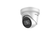 Hikvision DS-2CD2H45G1-IZS(2.8-12mm) 4MP EasyIP 3.0 Varifocal Turret
