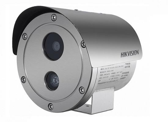 Hikvision DS-2XE6242F-IS