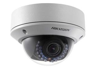 DS-2CD2722FWD-IZS(2.8-12mm) 2MP WDR Varifocal Dome Network Camera