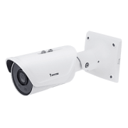 IB9387-EH 5MP Bullet Camera